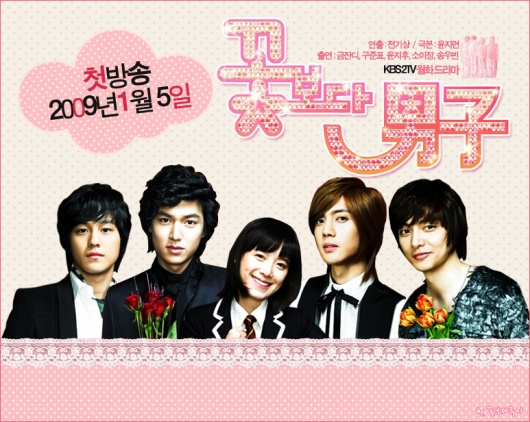 boys-over-flower